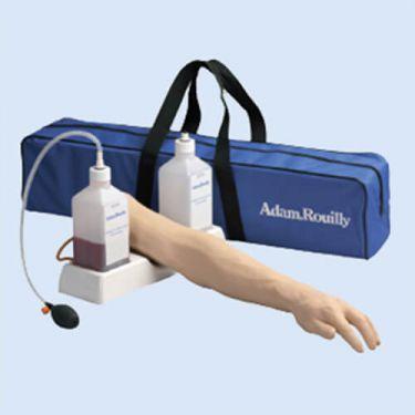 Huid voor de injectiearm AR251